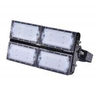 Buy cheap AC90-305V Input Voltage Adjustable LED Flood Lights With Higher Lumens Meanwell driver from wholesalers