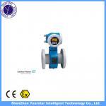 Quality Endress Hauser/ Electromagnetic flowmeter Proline Promag 55S/water flowmeter wholesale