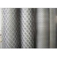 Buy cheap Bright surface Stainless Steel Expanded Metal  Mesh For Air Filter from Wholesalers