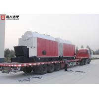 Buy cheap 4 Ton Steam Wood Fired Boiler 94 °C Hot Water Temperature For Feed Processing from Wholesalers