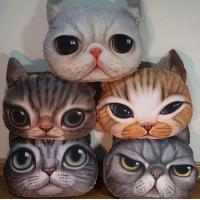 Buy cheap Cat head cushion,plush cat face cushion,custom animal pattern pirnted cushion from wholesalers