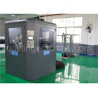 Buy cheap Long Life Automatic Bonnell Spring Coiling Machine With Heat Treatment System from Wholesalers