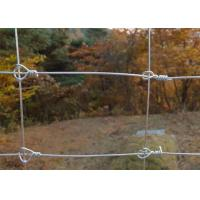 Buy cheap Electro Galvanized Wire Antirust Field Fence / High Tensile Strength Steel Wire Grassland Fence from wholesalers