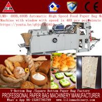 China 30-80 gsm paper bag machine for v bottom bread bag packing on sale