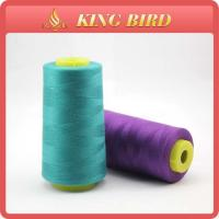 Buy cheap Various Colors Spun Heavy Polyester Elastic Sewing Thread No Knots from Wholesalers