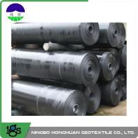 Buy cheap 2.50mm Ultra Tech Flexible HDPE Geomembrane Liner Smooth For Canal from Wholesalers