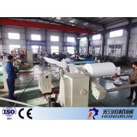 Buy cheap 90-100kg/H Foam Making Machine , Packaging Material Sheet Extrusion Machine from Wholesalers