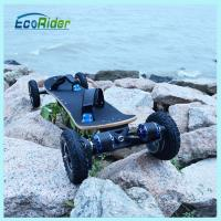 Buy cheap Small 4 Wheels Electric Balance Board Skateboard Low Consumption from Wholesalers