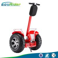 Buy cheap Segway smart Electric Chariot Scooter 1266wh with Burshless Motor 4000w from wholesalers