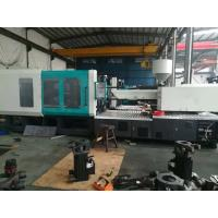 Buy cheap Industrial Plastic 530 Tons Auto Injection Molding Machine 45KW from wholesalers