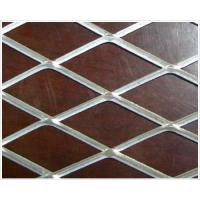 Buy cheap Stainless Steel Expanded Metal Mesh/Stainless Steel Expanded Plate Mesh SS316 Grade from Wholesalers
