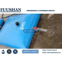 Quality Fuushan High Quality Rubber Hot Water Bag Hydration Bladder With Good Price wholesale
