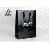 Buy cheap CMYK Logo Black Custom Paper Shopping Bags With Handle Glossy Lamination from Wholesalers