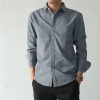 Buy cheap Long - Sleeved Casual Work Uniforms Slim Fit Single Row Rubber Button Design from wholesalers