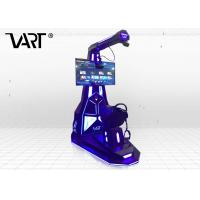 China Longcheng 1 Seat VR Horse Riding / Amusement Park Game VR Simulator For Adult on sale