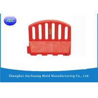 Buy cheap Roto Molded Plastic Products PE Road Barrier Mold , Rotational Moulding Service from Wholesalers