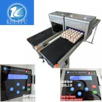 Buy cheap High Speed Food Industry Egg Stamping Machine With USB 2.0 External Interface from Wholesalers