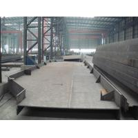 Liaoning QHHK Construction Material Technology Co.,LTD.