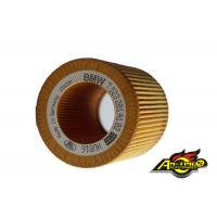 Buy cheap Auto Transmission Oil Filter 11427640862 11 42 7 640 862 HU816ZKIT for BMW X1 X4 Z4 from wholesalers