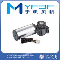 Buy cheap Automatic Sliding Door Motors from wholesalers