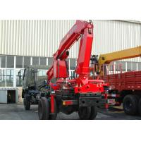 Buy cheap High Efficiency 5 Ton Light Truck Loader Crane , Knuckle Cargo Crane Truck from wholesalers