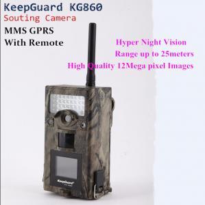Buy cheap GPRS GSM MMS Full HD Digital Hunting Camera Wild Game Camera KeepGuard 860NV from wholesalers