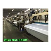 280cm Width Higher Speed Water Jet Looms Production For Polyester Bedding Fabrics