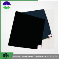 Buy cheap PE HDPE Geotextile Liner For Mining , 1.25mm HDPE Geomembrane from Wholesalers