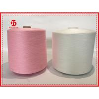 Quality High Tenacity 40/2 Dyed 100% Polyester Filament Yarn With Plastic / Paper Cone wholesale