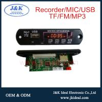 JK3090 usb radio recorder mp3 modules.jpg