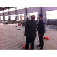 Buy cheap Temporary Fencing and Hoarding AS4687-2007 ,panels ,foot ,clamp from Wholesalers