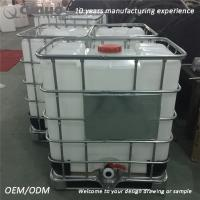 Buy cheap IBC shipping container 1000L IBC tank stainless steel ibc containers from Wholesalers