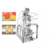 Buy cheap 1 KG Food Packing Machine with PLC System Electric Driven Type from Wholesalers