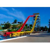 Buy cheap Thrilling Water Park Equipment Rainbow Water Slide Ashland Gelcoat For Race from wholesalers
