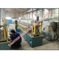 Buy cheap Steel Strut Channel Manufacturing Machine with Automatic Metal Roll Forming System from wholesalers