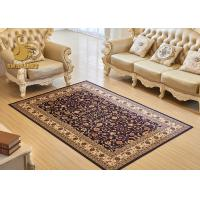 Buy cheap Anti Bacterial Persian Floor Rugs With Pvc Backing OEM / ODM Acceptable from Wholesalers