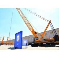 Buy cheap 180 ton Jib 33.5t crawler crane boom XGC180 Max Speed 1.3Km / h from wholesalers