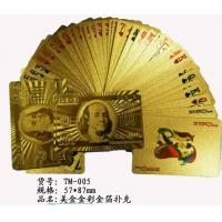 Buy cheap Gold Playing Cards from Wholesalers