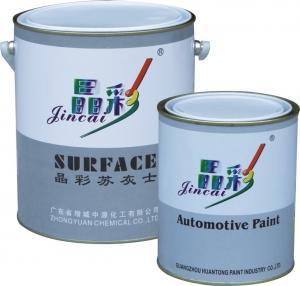 China Automotive Epoxy Primer for plating zinc / aluminium , antirust primer on steel structure on sale