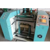 Buy cheap Low Noise Slitter Rewinder Machine Multi Functional 1400×1100×1700mm from Wholesalers