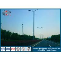 Quality Conical Tapered 15Meters Anti-corrosive Street Lighting Poles With  Arm wholesale