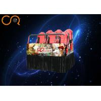 Buy cheap Hydraulic 3D 4D 5D Cinema Equipment With Surround Sound For Game from Wholesalers