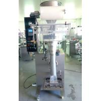 Buy cheap Automatic Detergent Powder Packing Machine With Cup , Vertical Packaging Machine from Wholesalers