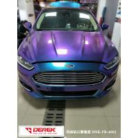 Buy cheap Glitter Chameleon Glossy Car Body Vinyl Wrapping Car from wholesalers