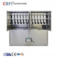Buy cheap ETC 3 Tons Commercial Ice Cube Machine / Stand Alone Ice Maker from Wholesalers