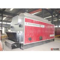 Buy cheap Water Tube Rice Husk Steam Boiler , Automatic Sugarcane Chain Grate Boiler from wholesalers