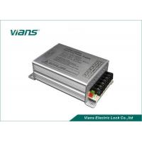Buy cheap Switching Access Control Power Supply Change AC110V or AC220V into DC12V 3A from Wholesalers