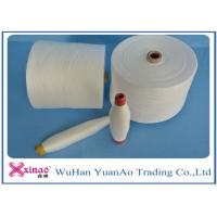 Buy cheap 100% Polyester Yarn Manufacturing Process Dyed Spun Yarns Wholesale High Tenacity from Wholesalers