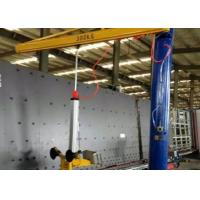 Buy cheap 4 Meter Glass Suction Lifting Devices 1000 Kgs Max Bearing Capacity Easy Operation from Wholesalers