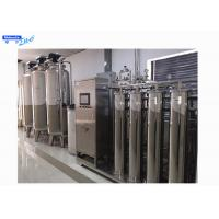 Quality 3000L/H Blood Kidney SS304 Ro Plant For Hemodialysis , PLC Control System for sale